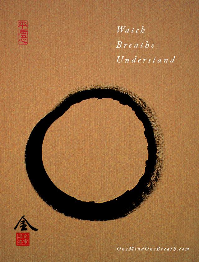 Circle by Sang-Blog2
